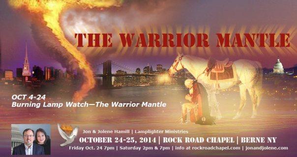 Warrior-Mantle-Watch