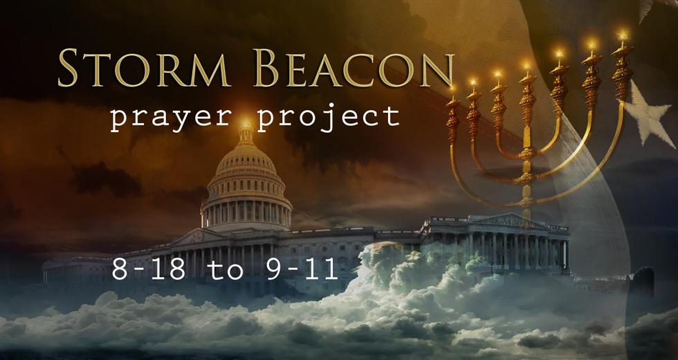 Storm-Beacon-8-18-to-9-11