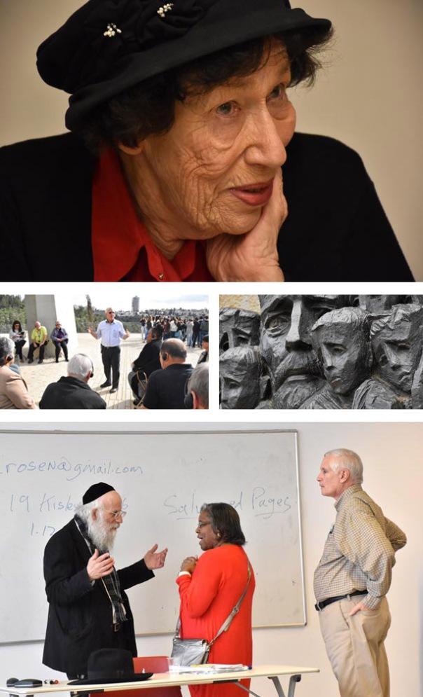 WEB-Yad Vashem